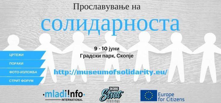 Solidarity Festival in Skopje!
