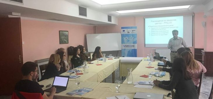 Youth Banks Hub for Western Balkan and Turkey – First training for the re-granting organizations