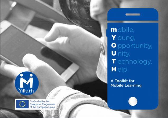 myouth toolkit
